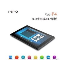 PIPO P4 RK3288 Android 4.4 Tablets PC 8.0MP Dual Camera 8.9 inch Retina Touch Screen Bluetooth GPS 2G /16G Brazil free shipping