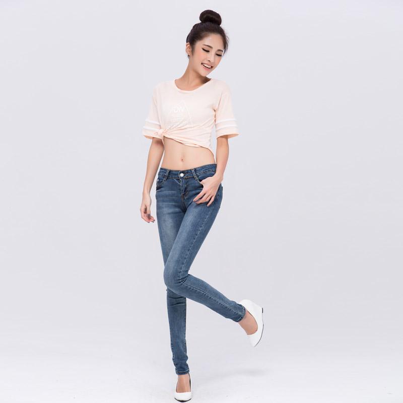 Jeans Wear Women Promotion-Shop for Promotional Jeans Wear Women ...