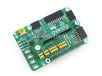 DVK512 # Raspberry Pi Model B+ RPI Rev 3.0 Expansion Development Board with Various Interfaces