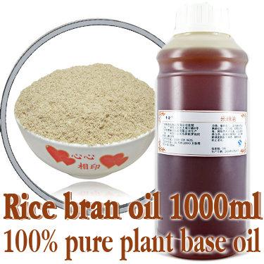 Free shopping100% pure plant base oil Essential oils Rice Bran oil 1000ml Skin care DIY handmade Moisturizing Whitening(China (Mainland))