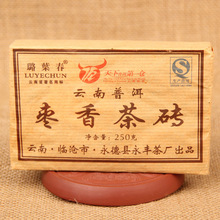 Tea wholesale tea old tea the cabin jujube tea Yunnan Pu'er brick tea tea