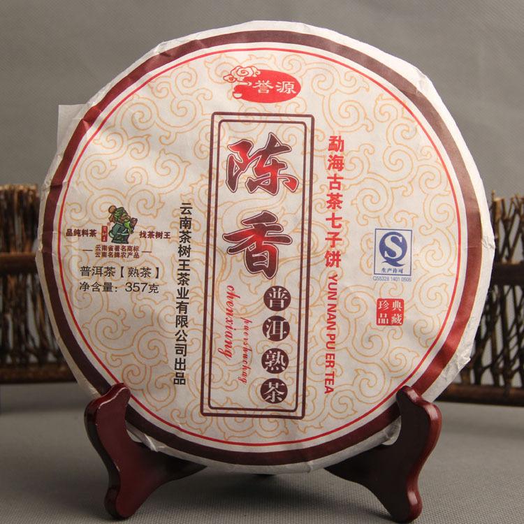 Promotions tea king Menghai Puer old tea seven cake tea puer 357g cooked perfume original puerh
