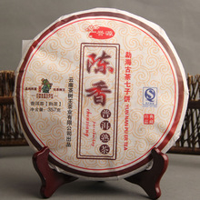 Tea wholesale tea king Pu'er tea of Menghai Puer tea tea Menghai ancient tea seven cake