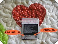 10pcs/lot EB-L1H2LLU 2100mAh Replacement Phone Battery High Capacity For Samsung i939 i9260 i9268 Batteria