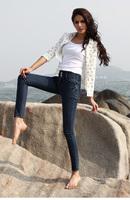 Fashion women's slim high waist pencil pants jeans trousers elastic tight   8015
