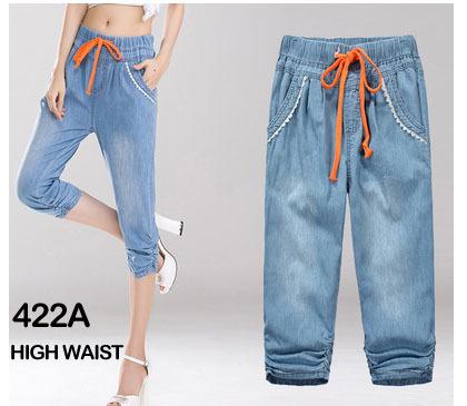 Summer ultra-thin elastic high waist women harem pants denim capris loose casual jeans feminina knee length trousers(China (Mainland))