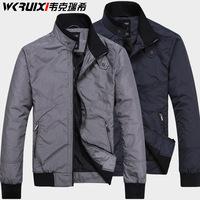 2015 Hot Sale Brand Winter Jacket Men Striped Coat Fashion Outdoor Parkas Free Shipping E01278968207#