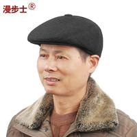 The old man winter hat  walk wool hat  male elderly outdoor warm cap