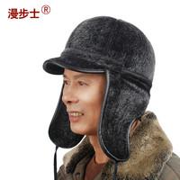 warm hat  old man winter hat   male outdoor earmuffs cap
