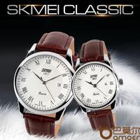 2014 Luxury Skmei business Genuine leather Wristwatch for Men and Women Lovers dress