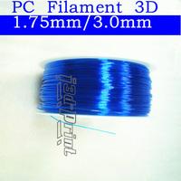 3D Printer PC Filament  polycarbonate material 1kg 2.2 Pound 1.75 3.0mm Spool FDM Printer Material  Makerbot Ultimaker