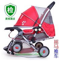 BB baby baby stroller car good four children umbrella stroller summer ultraportable car folding rocking horse lying