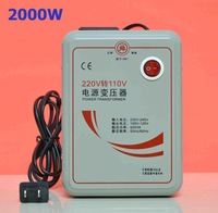 Voltage transformer AC power supply converter adopter 110-220V US style 2000W CE