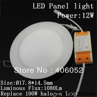 dhl free Wholesale High lumen 1000lm 12W Led Ceiling Panel Lighting  Warm White Led Down Light 85-265V 10pcs/lot