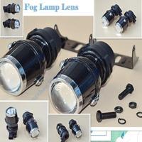 1set*Universal Pioneered HID Xenon Lamp Len Xenons Bulb Lamp 35w Retrofit Xenons HID Projector Lens Kit Using HIDS Xenon H3 Bulb