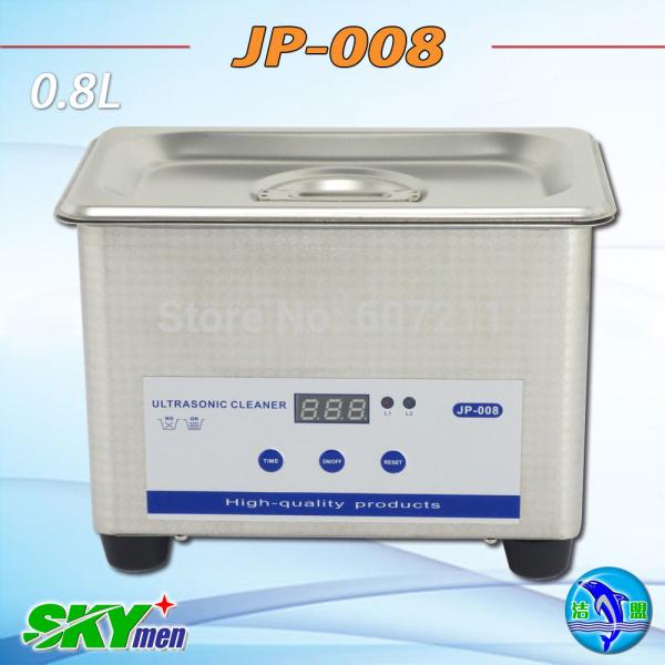 Skymen direct factory sell 800ml jewelry ultrasonic bath with digital timer&heater(China (Mainland))