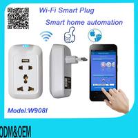 wifi smart  tomada smart home automation Wifi Plug&Socket adapter 2G/ 3G/4G control too