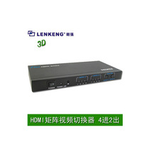 3D 4x2 HDMI Matrix Switch Splitter with Remote Control / 4 HDMI input and 2 HDMI output/ 4-In 2-Out/ full HD 1080p
