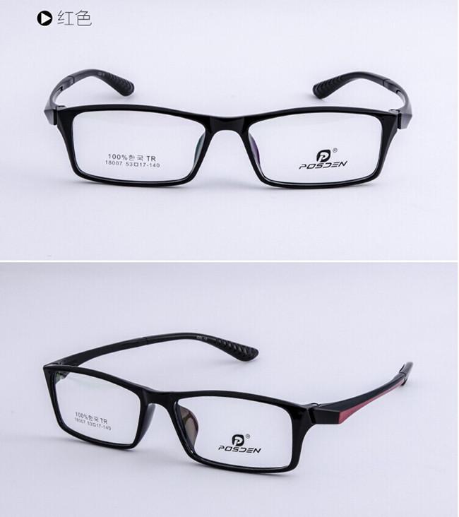 Brand new Oculos 18007 brand new oculos 18007