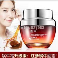 Red ginseng Snail Face Cream Moisturizing Whitening Anti-Wrinkle Anti-Aging Firm Skin Repair Problematic Skin Natural Innately