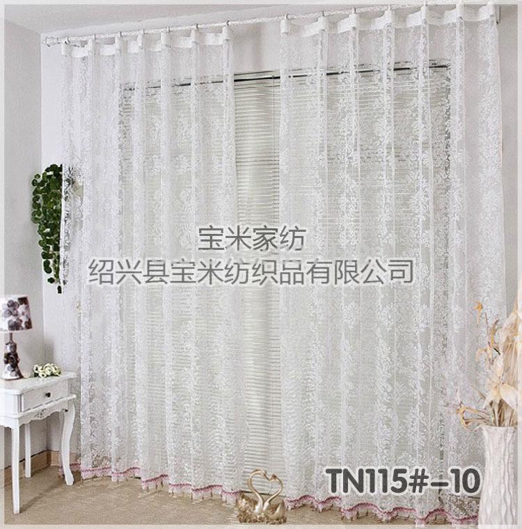 Elegant Living Room Curtains Illusion Voile Curtain
