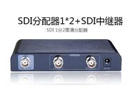 1x2 SDI Splitter Extender Repeater Wide Voltage Design LKV612pro 190264
