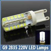 1x SMD 2835 G9 LED 7W 9W Lamp Silicone 32/48led 220V Crystal Droplight Chandelier COB Spot Light 360 Beam Angle Corn Bulb Lamps
