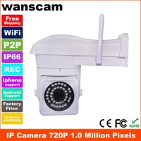 Plug and play network video cameras with 1.0 Million Pixels WiFi wireless wired network connection HW0023