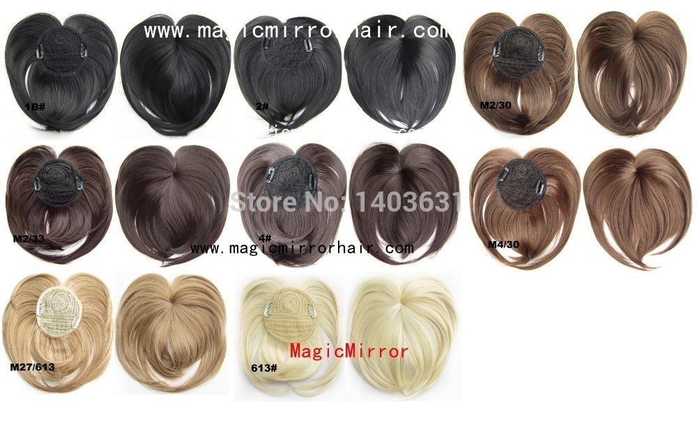 Hair Closure With Bangs 116