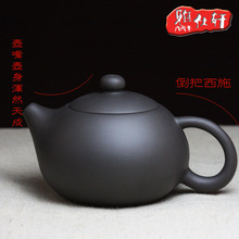 Chinese yixing zisha kungfu tea set purple clay tea pot with infuser black pot made in
