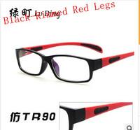 Ultralight Elastic Frame Glasses Women Eye Glasses Frames Brand For Men Fashion Optical Glasses Eyewear Women Oculos De Grau2014