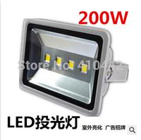 (Free DHL/UPS) 85V-265V 10W 20W 30W 50W 70W 100W 120W 150W 200W Outdoor LED Floodlight lamps Waterproof LED flood light Garden