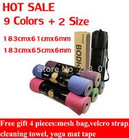 Free shopping Original BODHI Anti-skidding Yoga Mat TPE 6mm Slip-resistant Thickening Broadened Yoga Mats 183*61 / 183*65 YJ0001