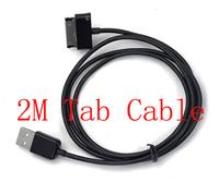 2M USB Data Cable for Samsung Galaxy Tab P1000 P3100 P5100 P6200 P6800 P7100 P7300 P7500 N5100 N8000