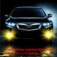 Megane R e n a u l t Koleos modified wind Lang latitude dedicated LED front fog fog daytime running lights HOD
