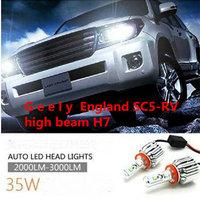 G e e l y  England SC5-RV high beam H7 modification dedicated  headlamp headlight bulb LED