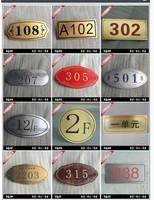Number plate door plate numbers license plate numbers, House brand color plate engraving custom box