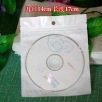 14x17cm White Yin Yang Bag multi-used storage bags zipper top round hanging hole CD DVD VCD packing bag 100pcs/lot