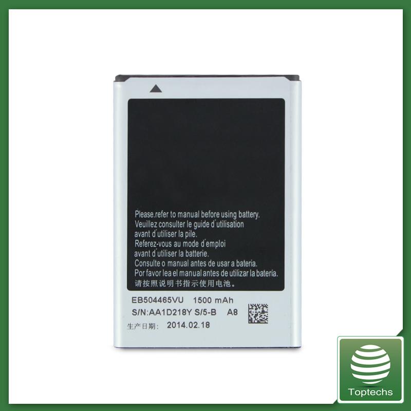 100pcs/lot,1500mAh EB504465VU Replacement Battery For Samsung I8910 Omnia S8500 I8910C I8910U S5800 S8530 batteries bateria(China (Mainland))