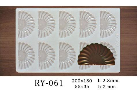 50% off baking decoration silicone fondant happy birthday cake Chocolate decoration plugin mold(China (Mainland))