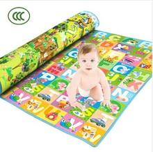 2014 Rushed Floor Mat Tapete Infantil Children Play Mat Crawling Outdoor Swim Efficiency Baby Blanket Climb Pad 120 * 180 0.5cm(China (Mainland))