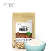 New 100g Top Grade Purely Natural Organic Pueraria Mirifica Powder Puerarin Lobed Kudzuvine Root Extract Herbal Tea #A00228