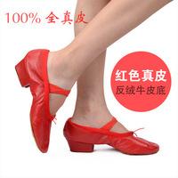 Big Euro Size34~42 3cm heel genuine leather soft sole women ballet shoes ladies Dance Shoes qingjinchunbuhuilao