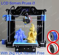 Acrylic Frame LCD Screen Acquired Reprap Prusa i3 desktop 3D Printer Machine High Precision impressora DIY Kit with 2Kg Filament