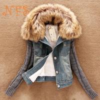 new  women's spring Autumn short denim jacket  winter slim yarn large fur collar lamb cotton outerwear jeans