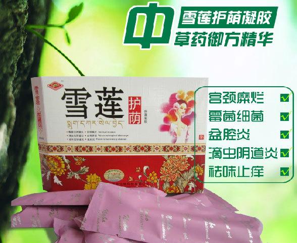 Гигиенический товар для женщин Jing Ke ! , Normal size гигиенический товар для женщин winalite lovemoon 19