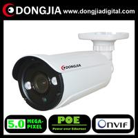 DA-IP8525TR-POE 4mm lens DONGJIA 2015 new product waterproof onvif hd 5mp ip poe camera
