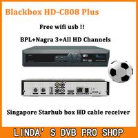 Latest Singapore Starhub Cable TV Set Top Box Black Box HD-C601 Plus upgrade of hd c600 watch nagra3 BPL new season on hdc601