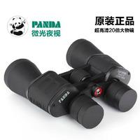 Panda 20X50 high-power high-definition night vision binoculars HD  telescope  view moon