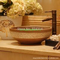 Jingdezhen ceramic art lavabo, archaize lavatory basin, the basin that wash a face - jump cut flower